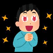 money_megakuramu_man.png