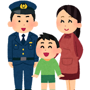 police_chuzai_family.png
