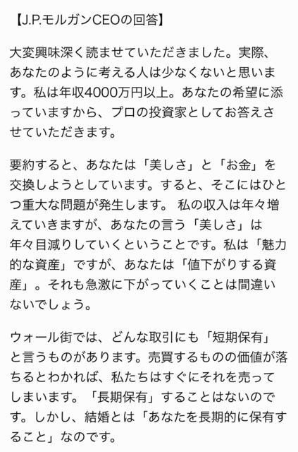 SX4jgdtq93hRIc1B.jpg