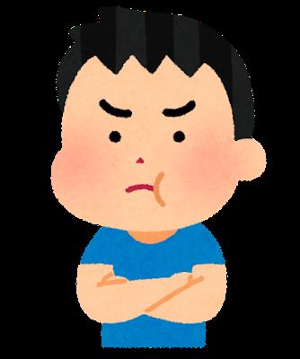 【悲報】最近の小中高生さん、視力低下しまくりで視力10未満が過去最悪になってしまうwwwwww