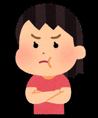 angry_fukureru_girl.png
