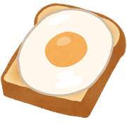 bread_syokupan_medamayaki.png