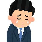 就活生だけど「御社に内定できたら入ります」→「辞退します」っていうやつが理解できないwwwwwww