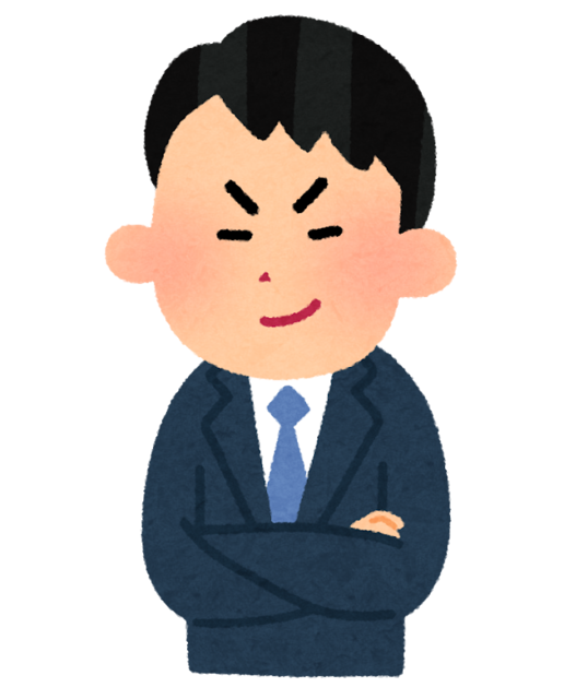 businessman8_niyari.png