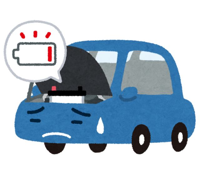 car_battery_agaru.png