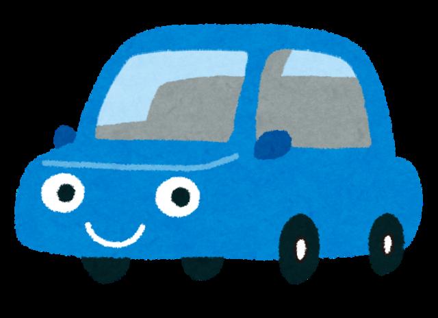 car_blue.png