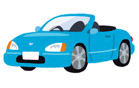 car_convertible.png