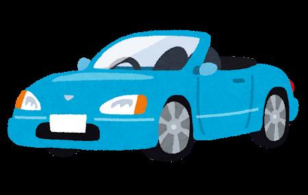 car_convertible.png
