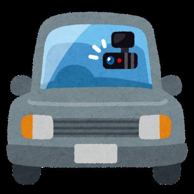 陽キャの車「ドゥンwドゥンwドゥンwデュンw」→これwwwwwww