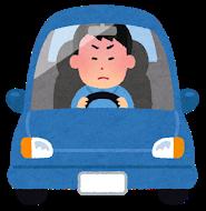 car_man02_angry.png