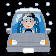 car_winter_samui.png