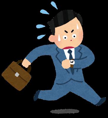 chikoku_business_man.png