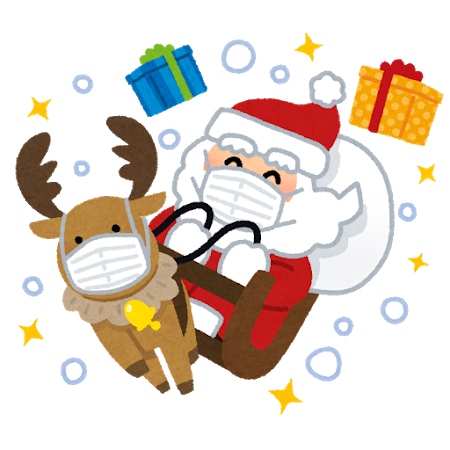 christmas_mask_santa_tonakai_smile.png