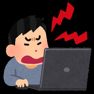computer_monku.png