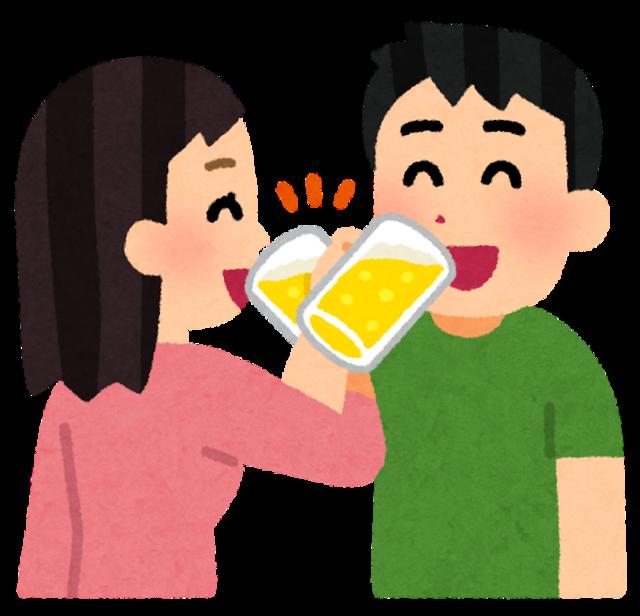 couple_cross_kanpai_beer.png