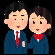 couple_udekumi_school.png