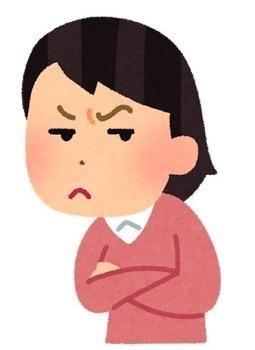 【すげえ】私の家に来るたびに食事代3万円払ってくれる大食漢の彼氏と付き合った結果wwwwww
