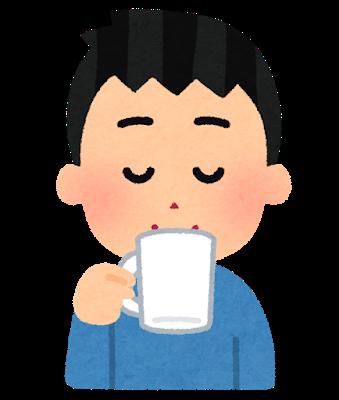 drink_coffee_tea_man.png