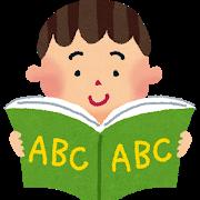 english_book_boy.png