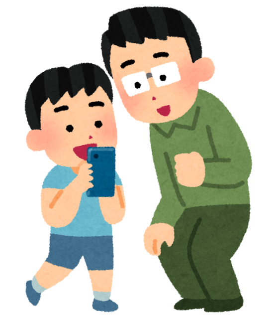 family_smartphone_game.png