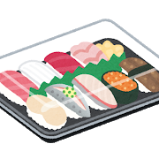 food_sushi_pack.png