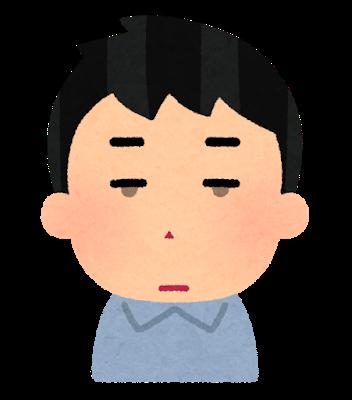 hyoujou_shinda_me_man.png