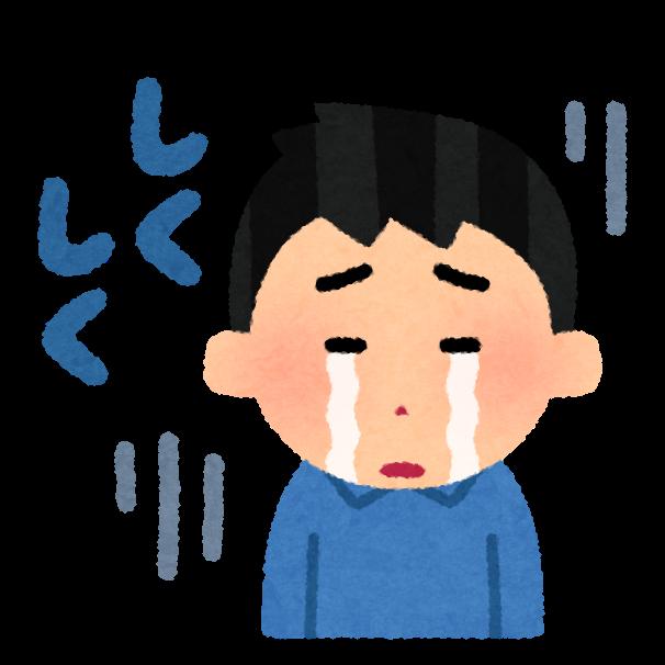 hyoujou_text_man_shikushiku.…