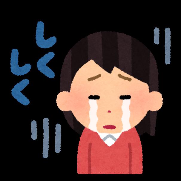 hyoujou_text_woman_shikushiku.png