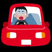 ワイ「車買うか」自動車税、重量税、保険、ガソリン、車検「よろしくにキー!!www」