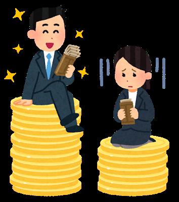money_chingin_kakusa_woman.png