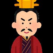 日本中に歴史では敗死した武将がここまで落ち延びてきて死んだ伝説が多いよなwwwwwwwww