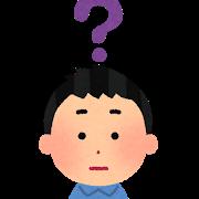 question_head_boy.png