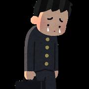 school_boy_cry_walk.png