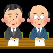 syukatsu_mensetsu.png