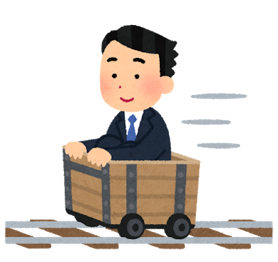 torokko_trolley_rail_businessman.png
