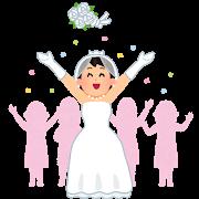 wedding_bouquet_toss.png